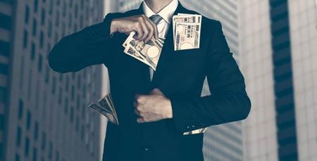 ヤミ金は非合法金融
