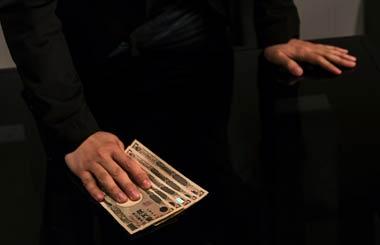 現在存在する闇金融は悪質な業態