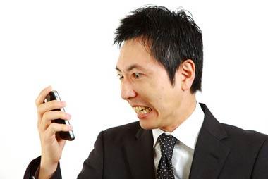 ヤミ金の電話の督促に「貸した」「借りてない」の押し問答で、短気になって激高