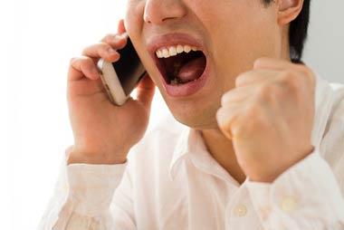 架空請求電話に必要以上に怒る