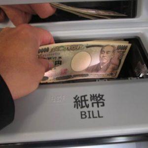 押し貸しの対処法は?・・勝手に現金を振り込んでくるヤミ金