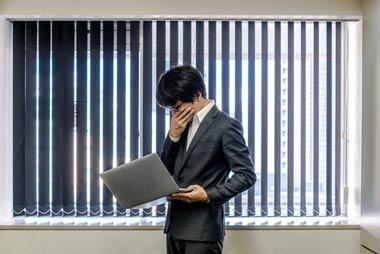 不動産金融業者は法務局の登記簿を閲覧