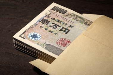 不動産金融業者はカモに数千万円の融資をする