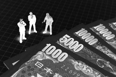 消費者金融の「貸し渋り」と庶民