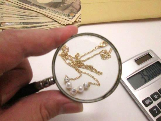 偽装質屋というヤミ金が全国に拡大