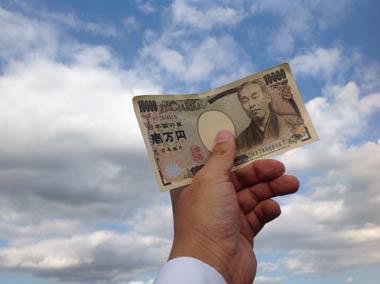 いきなり、都(1)の貸金業者にお金を借りに行くことはありません