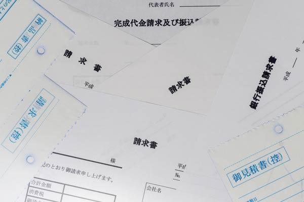 ファクタリング闇金(売掛金担保)「新型ヤミ金」に注意!