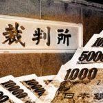 ヤミ金に借りた事業者のための不渡り防止の裏技