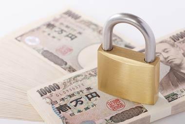 闇金対策に小切手の当座預金口座を解約