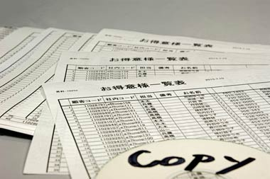 多重債務者や自己破産者のリストは、ヤミ金融業者が購入している