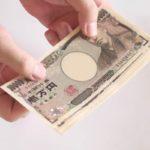 闇金には1円も返済しなくても良い