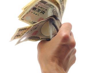 「被害回復分配金」の中から、被害者が闇金に支払ってしまったお金を取り戻すことが可能