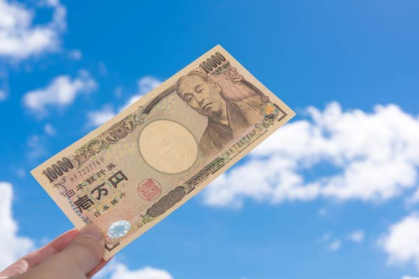 ヤミ金から「被害回復分配金」を取り戻す
