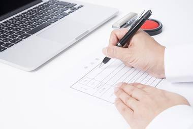闇金の被害金分配の支払申請書