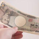 「被害回復給付金支給手続き」で、ヤミ金からお金を取り戻す