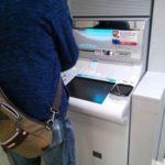 闇金にとって、最もリスクの高くなるシーンは、ATMから現金を引き出すこと