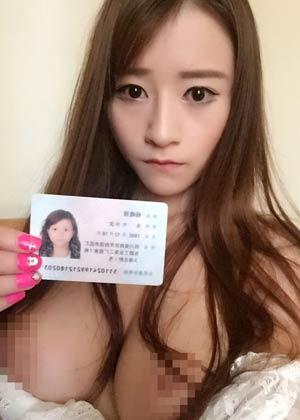 中国の裸ローンの被害者達