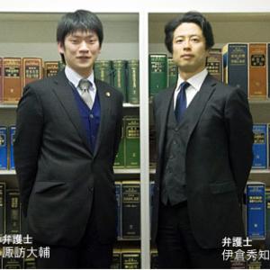 代表 伊倉秀知先生 諏訪大輔先生